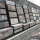 Sexy Techo-Bloc Display racks to showing their Textures, styles, & colors!